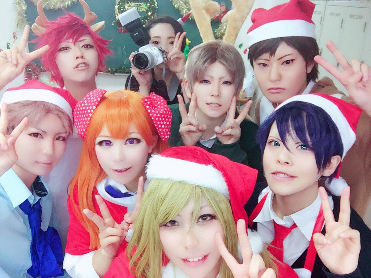 【※コスプレ】おそくほー!!月刊少女野崎くんでクリパしてきました🎄🎁💕めっっちゃ楽しかったし、主催のまめしの誕生日サプラ