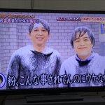 2016-12-11アタック25実況イメージ2