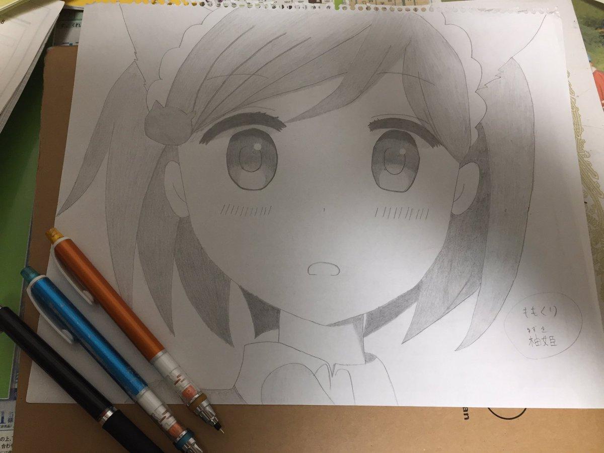 出来たーー!!ヽ( ´ ▽ ` )ノ今回はリクエストの「ももくり」の柚姫です!ここ最近で見たら一番の出来なのではないかと