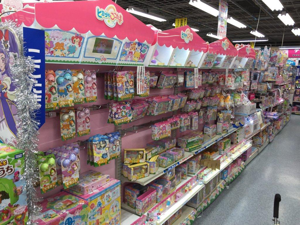 新幹線飛び乗る前にヨドバシカメラ博多店のおもちゃ売り場のここたまコーナー視察してきた。