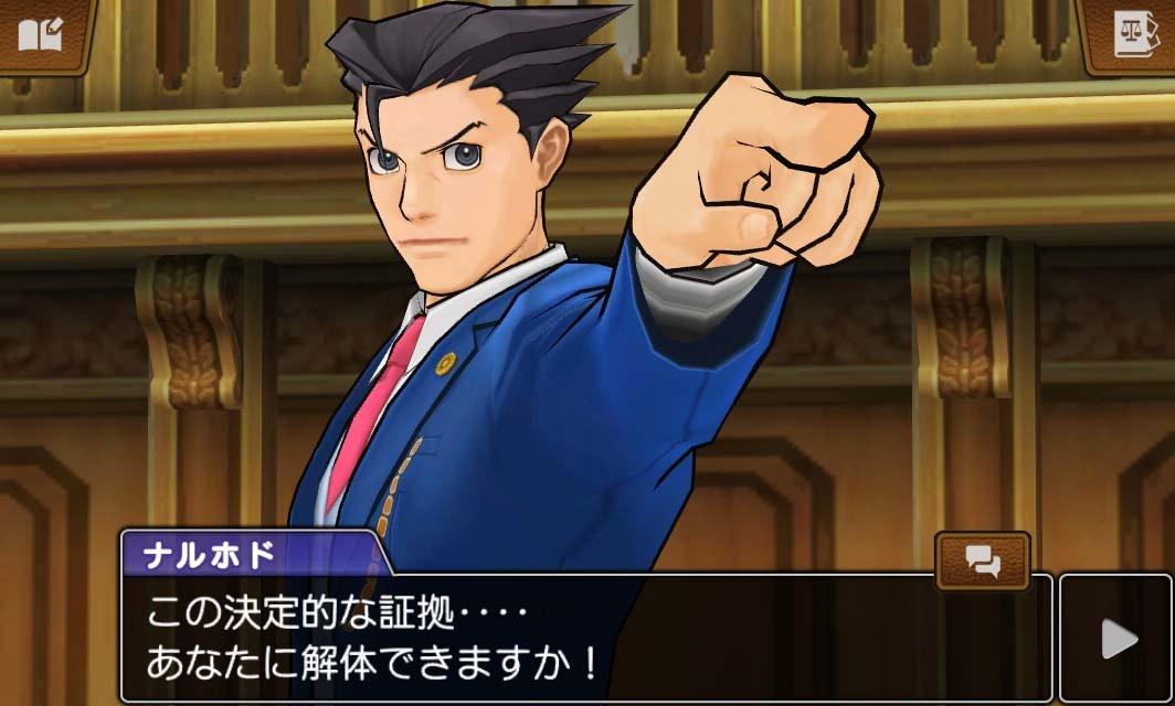 【iOS版『逆転裁判5』好評配信中!】成歩堂龍一が弁護士として帰ってきた『逆転裁判5』も、第一話120円、シナリオセット