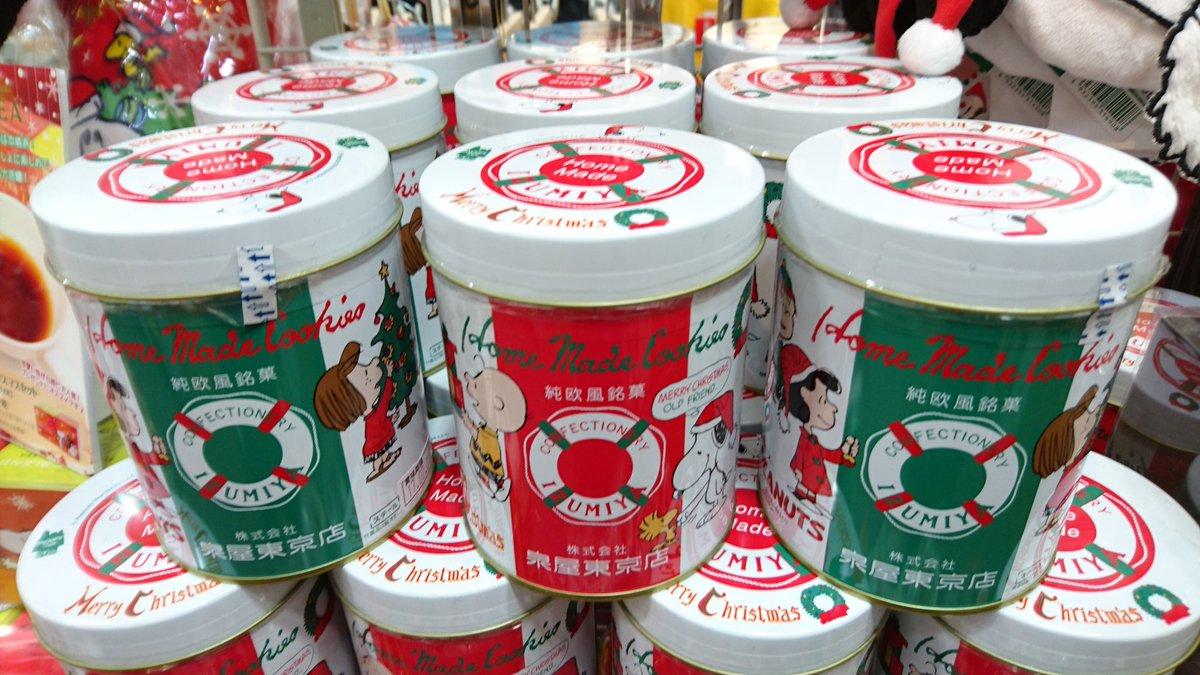 🌟 #スヌーピータウンショップ ✴ #スヌーピー タウンショップ から #クリスマスにスペシャルなクッキー缶が登場📍 #