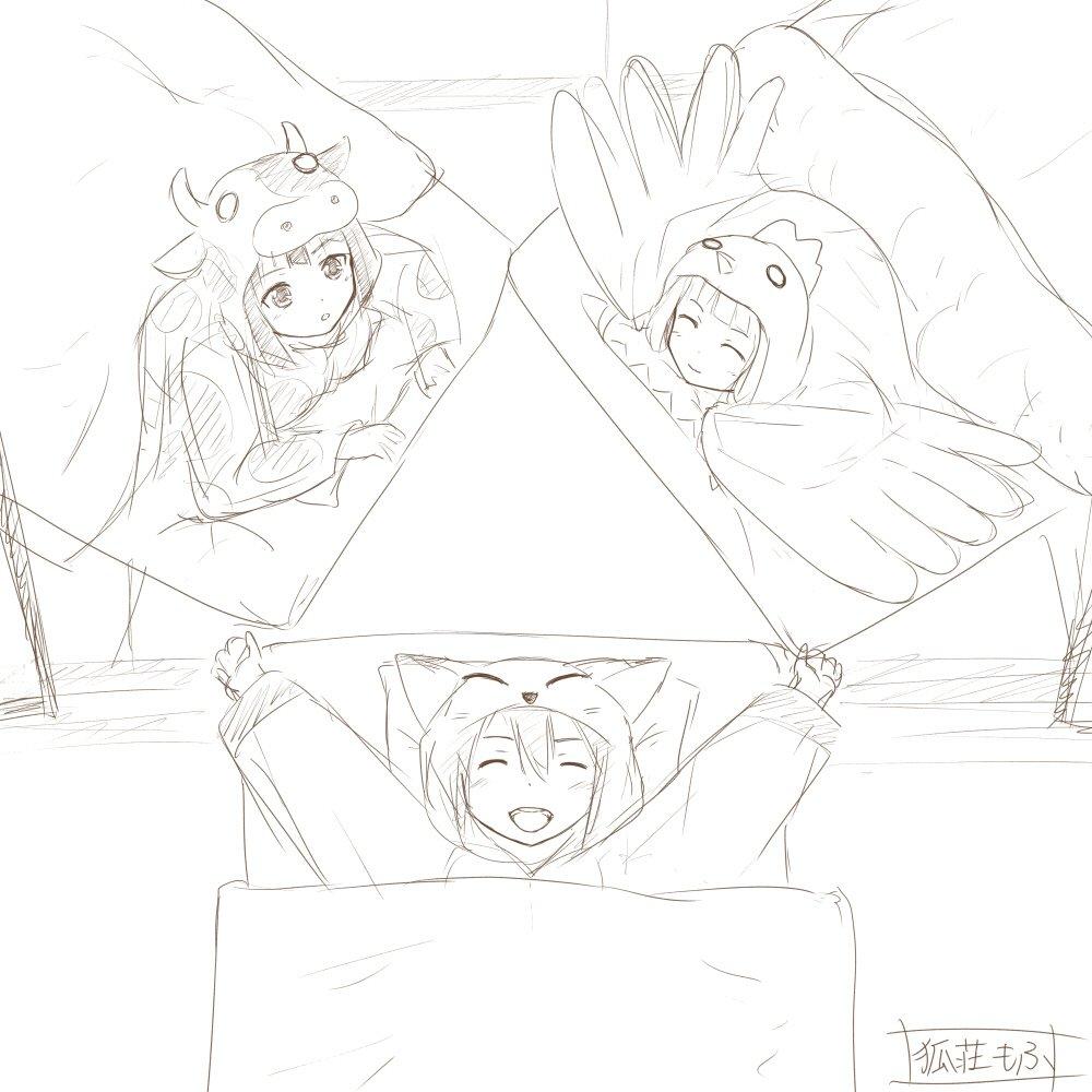 #ゆゆゆ版真剣深夜のお絵かき60分一本勝負お題『パジャマ』ぎんぎつね