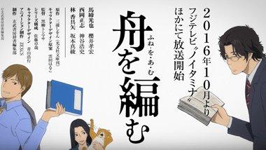 東小金井駅北口すぐ、6つのクリニックが入っているビルに、アニメ制作会社が2社も。『舟を編む』のゼクシス  と『だがしかし