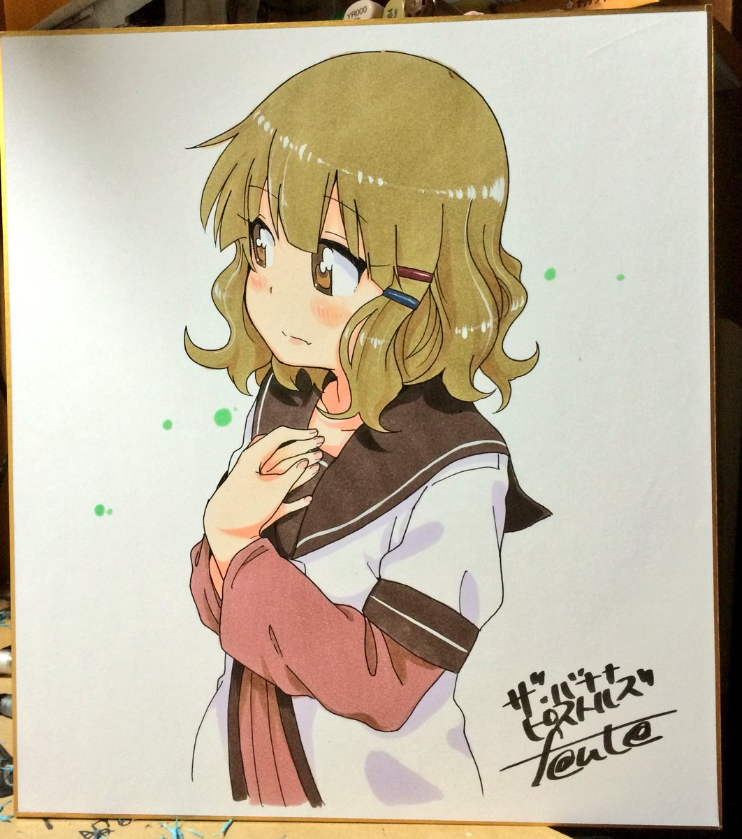 ゆるゆりの大室櫻子ちゃん12月11日(日)のコミックライブ名古屋ウインタースペシャルにて頒布しまーすよろよろ~