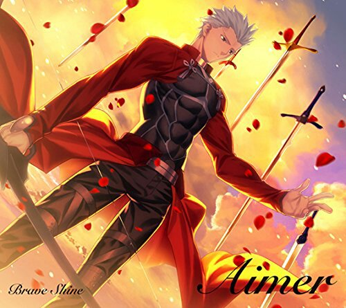 Playingなう♪ 曲名「Brave Shine」 タイトル「Fate/stay night Unlimited Bl