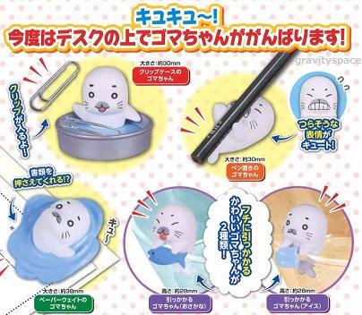 ↓New情報『少年アシベ GO!GO!ゴマちゃん ゴマちゃんデスクでがんばるマスコット』発売日:3月予定価    格:¥