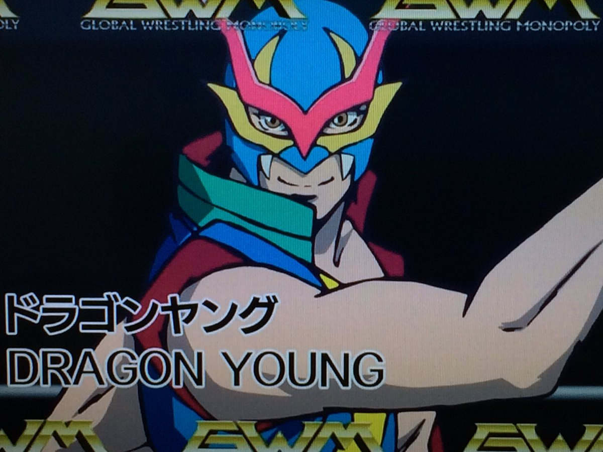 ドラゴン・ヤングとイッツ・ザ・エース。。一体何者なんだ…?(すっとぼけ#タイガーマスクW #njpw