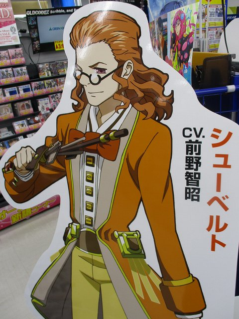 TVアニメ「クラシカロイド」よりあの真面目なシューベルト氏のパネルをお迎えカブー!立ち姿が高貴カブ...ご来店の際はぜひ