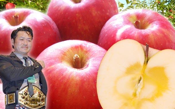 【14時】りんご王者決定戦チャンピオン完熟蜜入りサンふじが半額!デスパレードな妻たち全巻セットも半額など!【スーパーセー