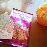 お昼はハッピーセットジュエルペットのフルーツケースも貰ったよ~