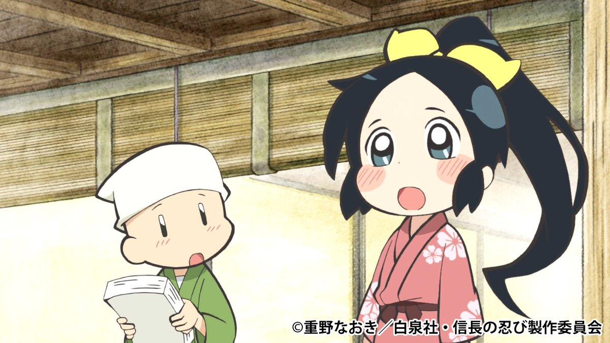 『信長の忍び』第10話、「U-NEXT」「アニメ放題」にて配信スタート!ニコニコ動画他での配信は12/11からとなります
