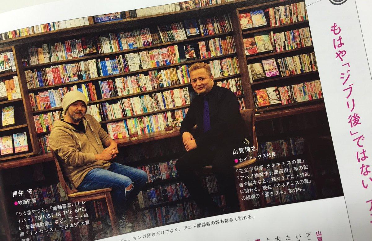 【ハズレ知らずの映画選び★発売中】 「君の名は。」が大ヒット、邦画歴代3位の興行収入を記録した2016年。日本映画界に地