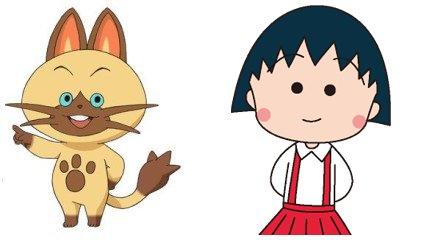 【画像あり】ちびまる子ちゃんがアニメ「モンスターハンターストーリーズ RIDE ON」のナビルーと合体した結果wwwww
