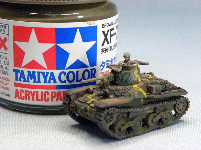 九五式軽戦車が完成しました #144スケモ #garupan #模型戦車道
