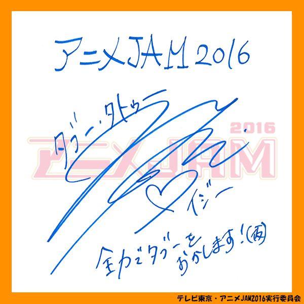 【出演者メッセージ】本日は、Pop Stage「タブー・タトゥー」からイジー役・小松未可子さん、トーコ役・安済知佳さんの