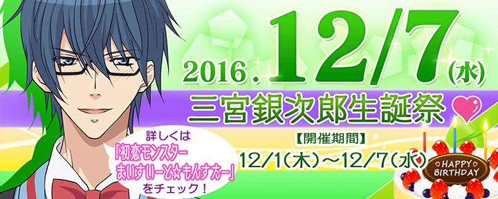 【🌟RTキャンペーン対象ツイート🌟】ギンくんのお誕生日を記念してRTキャンペーン開催中💓キャンペーン対象ツイートのRT数
