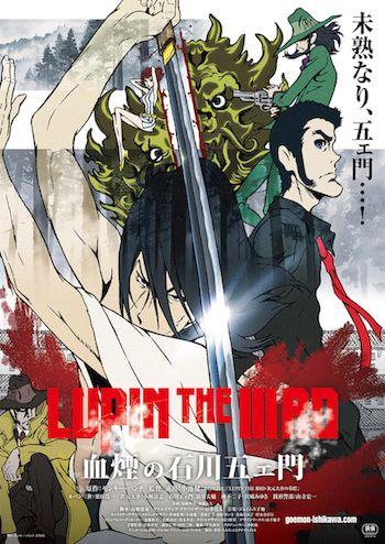 👊シリーズ第2弾❗🎬『LUPIN THE ⅢRD 血煙の石川五ェ門』🎥予告編解禁‼孤高の剣士⚡石川五ェ門の若き日を描く✨