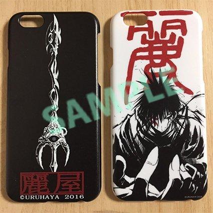 【コミケ情報】★i Phone 6 ケース(白) 紅麗   ¥3,000.-(黒) 帝釈廻天 ¥3,000.-★C91