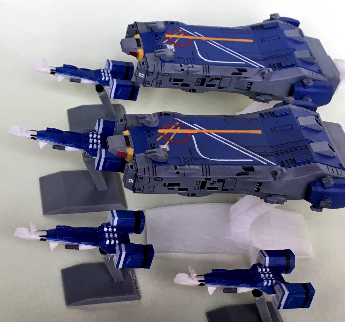 デカールを作ったのは当然アームド02も並べるため。駆逐艦も合わせてマクロス第一話のアームド艦隊です。ブリタイの斥候艦隊な
