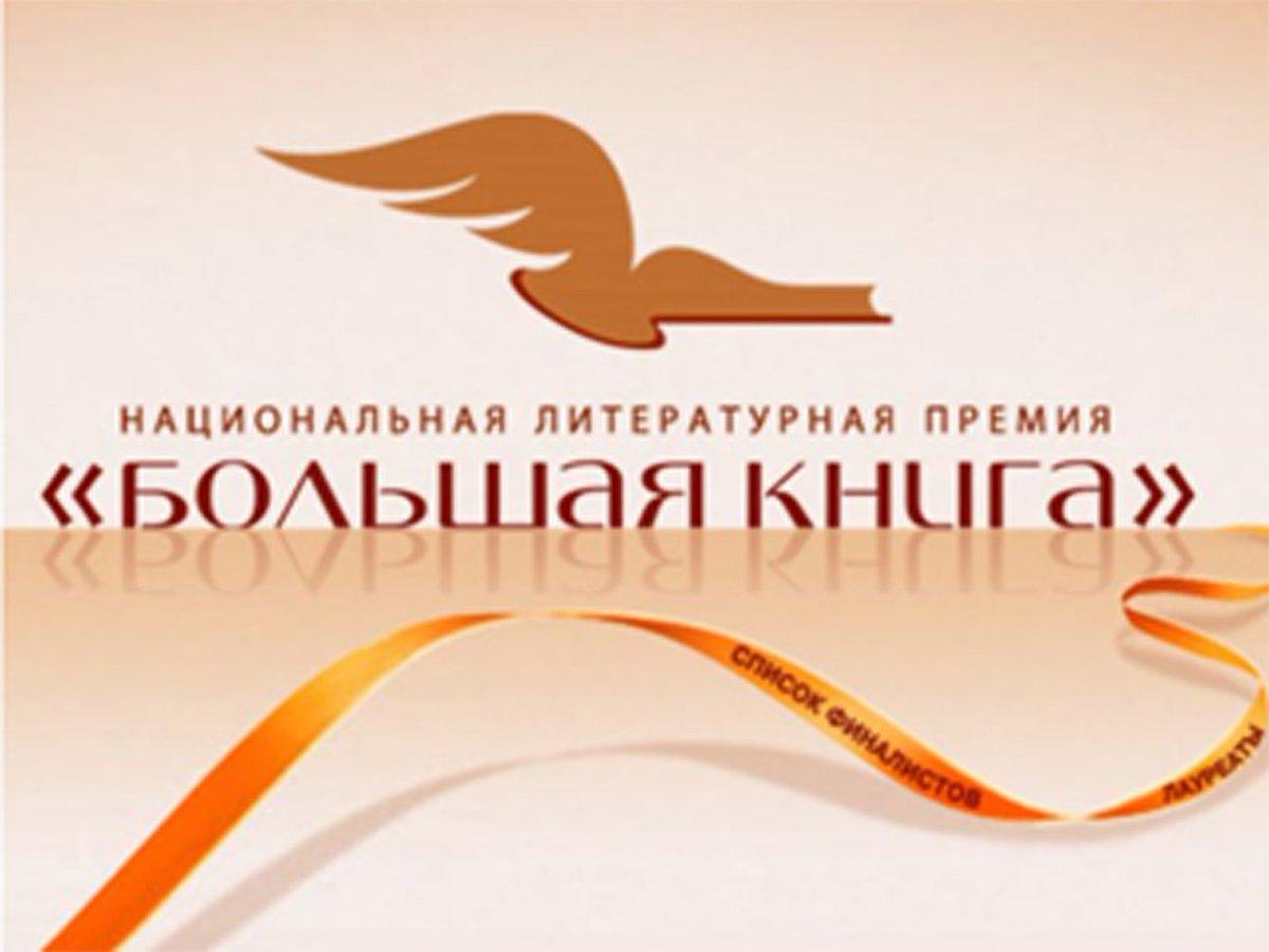 Литературны конкурс логотип