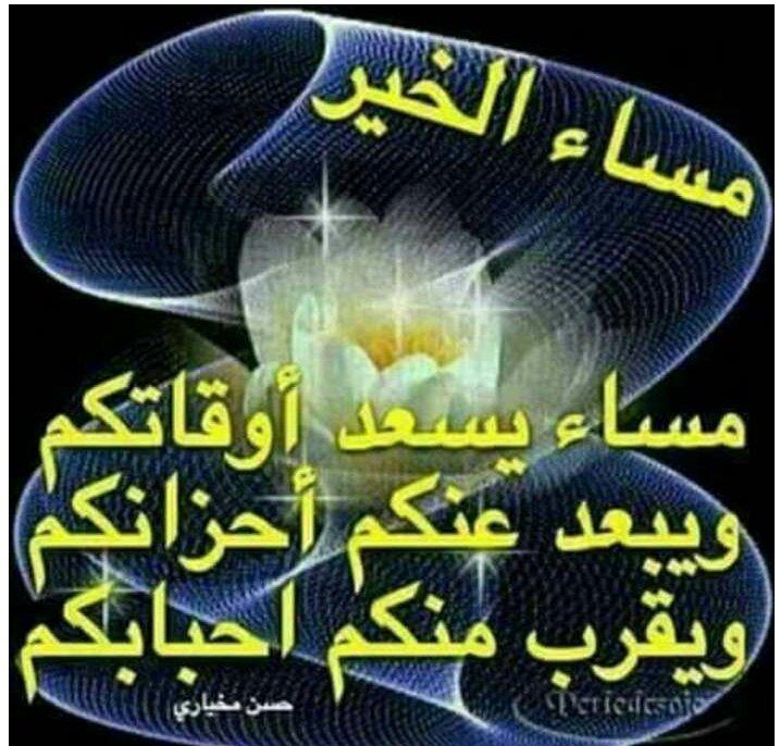 علي نعمه الاسلام