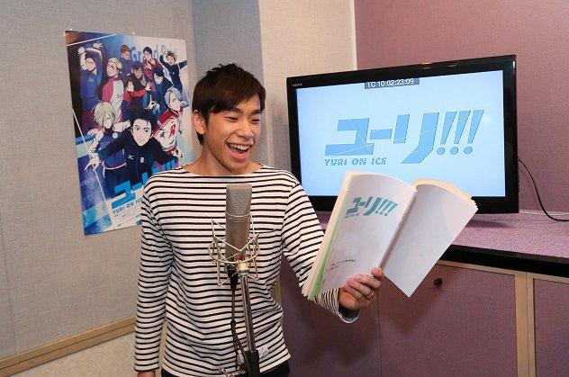 『ユーリ!!! on ICE』第11話に登場決定⛸プロフィギュアスケーター・織田信成さんのアフレコの様子をもう1枚!!!