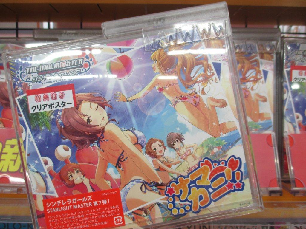 【新譜入荷情報】12/7発売CD『THE IDOLM CINDERELLA GIRLS STARLIGHT MASTER