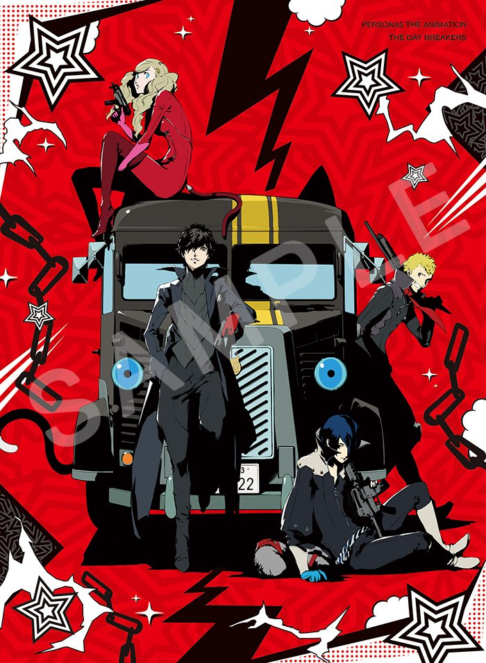 Blu-ray&DVD『PERSONA5 The Animation - THE DAY BREAKERS -』