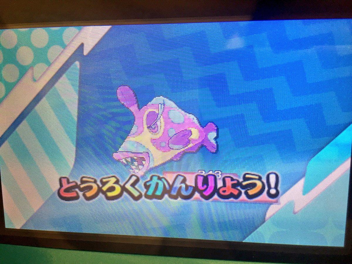 ハギギシリを釣り上げました✨サトシと初めて会った時に釣っていた、思い出のポケモン…(*´꒳`*)