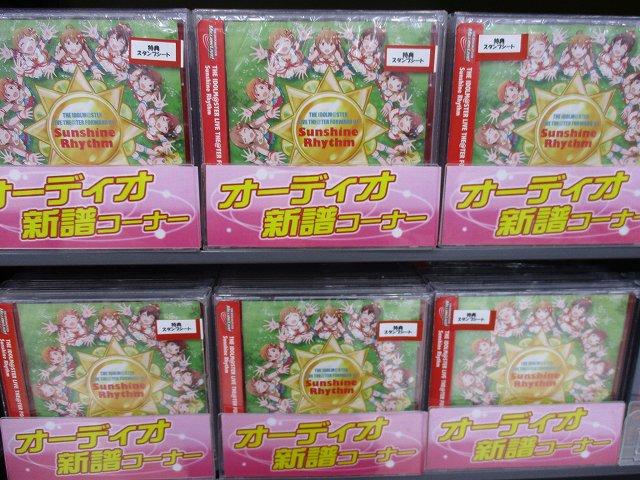 THE IDOLM LIVE THE FORWARD 01入荷カブー!シリーズの先着連動購入でクリアポスターがお渡しでき