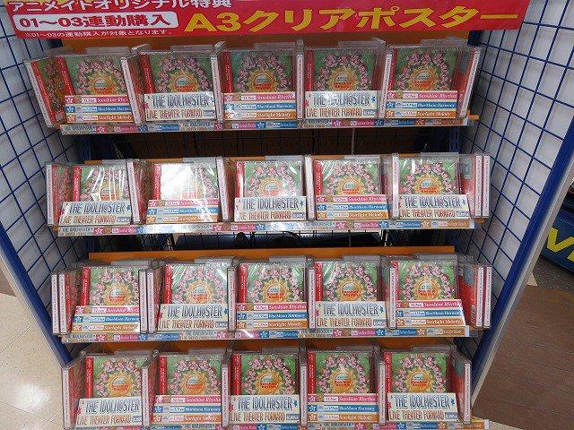 【CD入荷情報】THE IDOLM LIVE THE FORWARD 01が入荷しました!!今後発売予定の02と03との