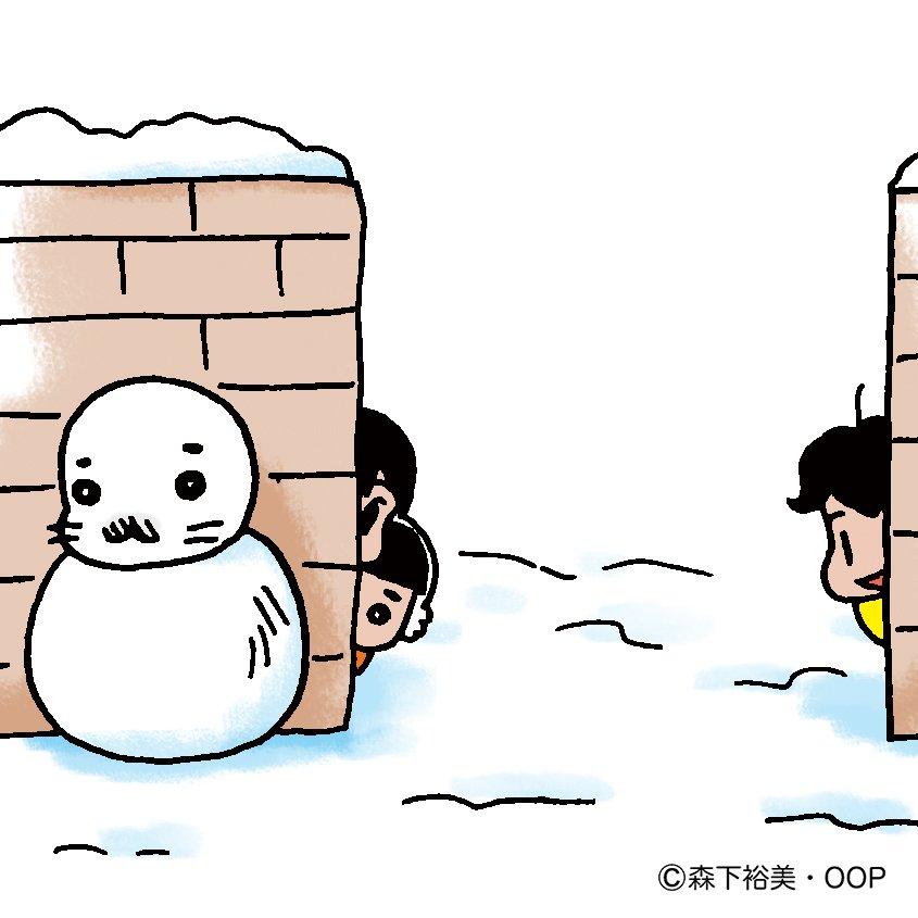 雪だるまにされるゴマちゃん。#少年アシベ #ゴマちゃん #不憫 #初雪