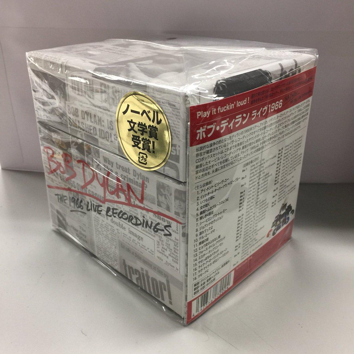 こんなCD36枚組を買うマニアに「ノーベル文学賞受賞!」のシールは要らないのでは、と僕は思う。 https://t.co/qxTFrdYq5n