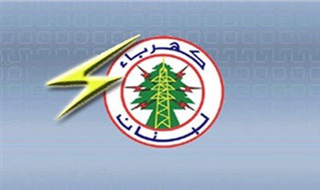 #كهرباء_لبنان: #كهرباء_لبنان