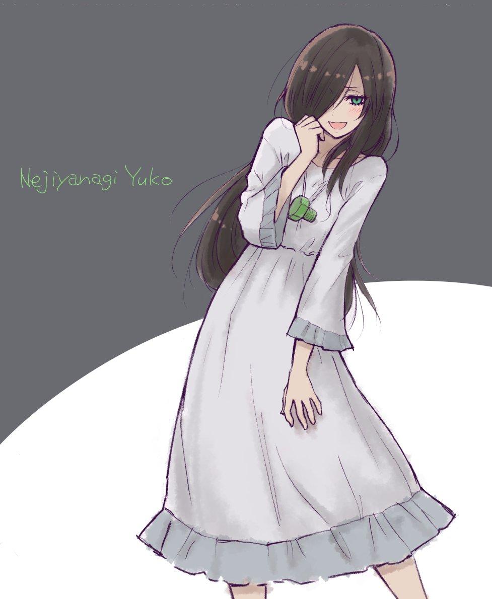 ぴゃー。ネジ柳ユーコりんさんを描きました。 #ヘボット