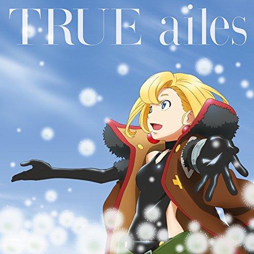 ailes / TRUE - 純潔のマリア ED #りっすんなう