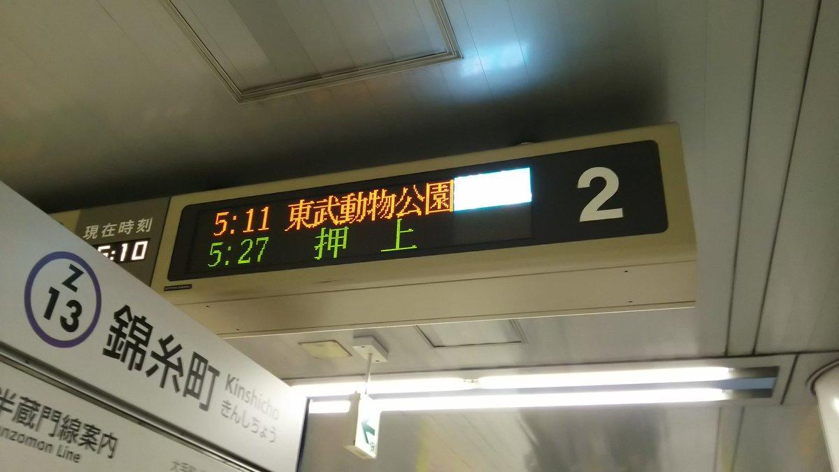 おはようございます。本日から3日間北海道に遠征、天体のメソッドの聖地巡礼、TrySailライブツアー札幌公演に参加してき