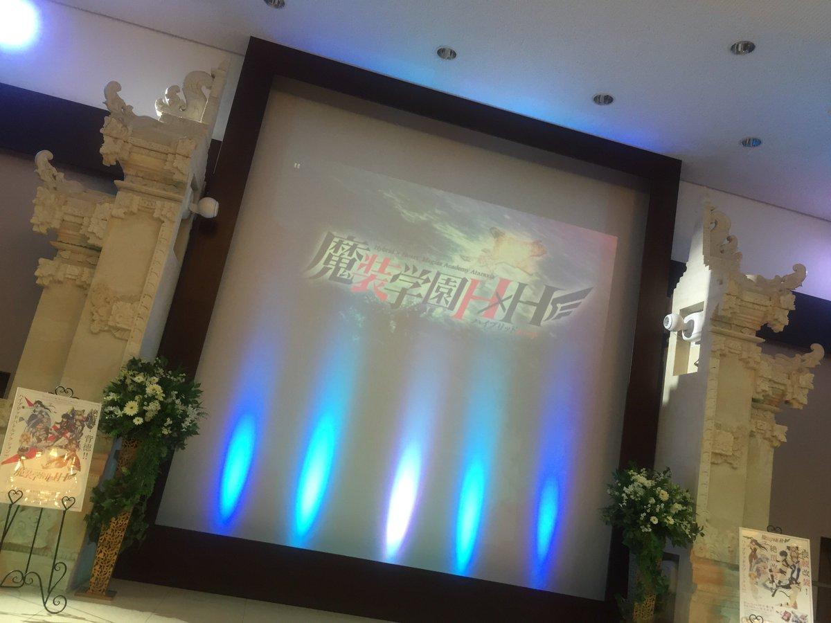 本日は魔装学園H×H第3巻Blu-ray&DVDの発売日です!ハユルのパッケージが目印ですよ〜(∩´͈ ᐜ `͈