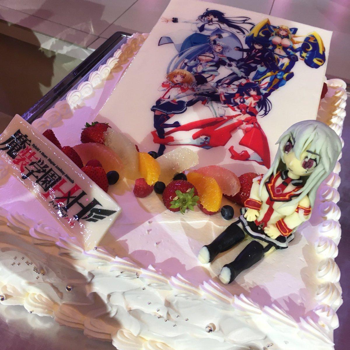 昨日は『魔装学園H×H』の打ち上げでしたー╰(*´︶`*)╯♡レイラとしてこの作品に携われて幸せです!ケーキもすごかった
