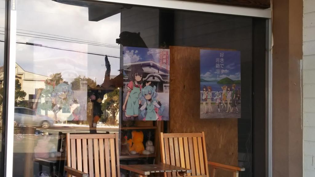 民芸御殿 こはるとノエルの絵柄のポスター、クリアーファイルは完売とのことです。#sorameso