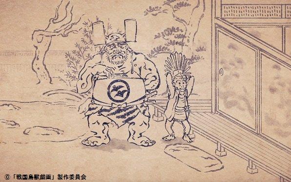 今夜7時55分は【戦国鳥獣戯画~甲~】第7話「草履の秘密」姉川の戦いに向かうため戦の準備を進めていた豊臣秀吉と柴田勝家。
