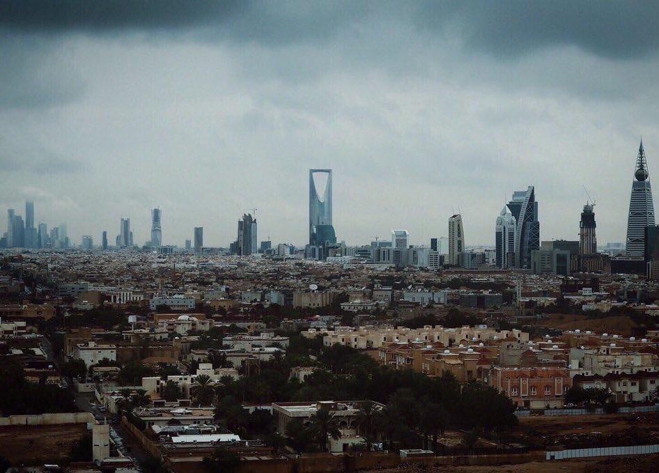 وجه الرياض