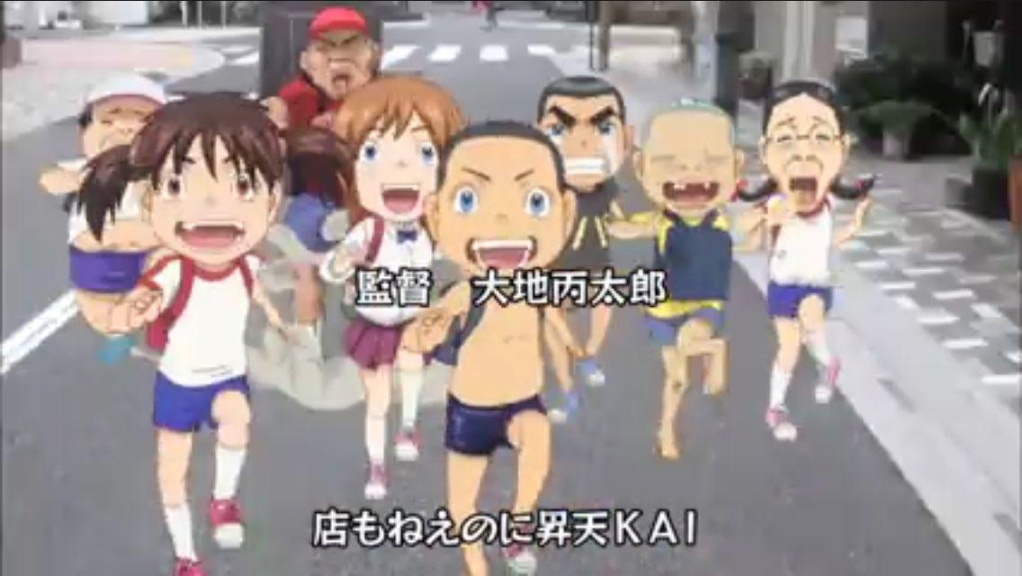 浦安鉄筋家族のアニメがあったんだ…笑なんか、声が思ってたのと違ったらむーぅ笑