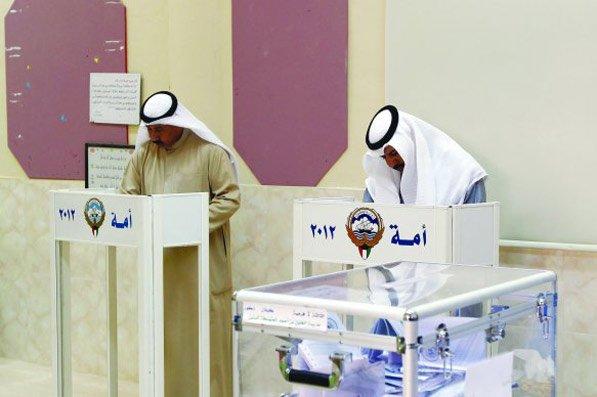 الانتخابات البرلمانيه