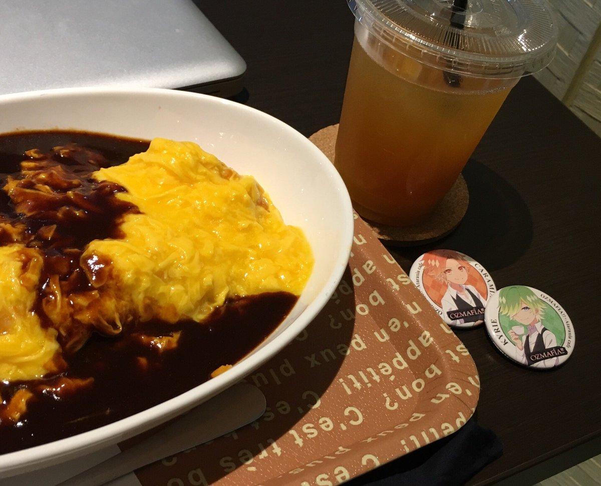 今日はOZMAFIA!!コラボコースにしてみたよ。缶バッジかわいい。。 #アタラキシアカフェ