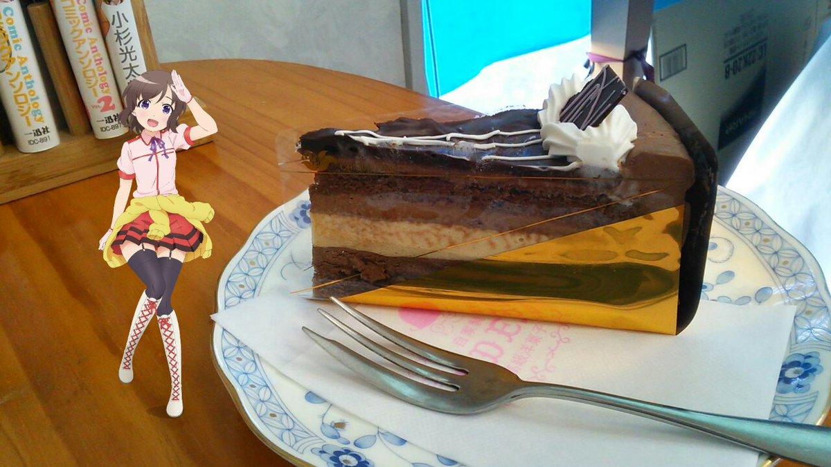エーデルさんのショコラキャラメル(290円)だよっ☆ #ろこどる:  #locodol