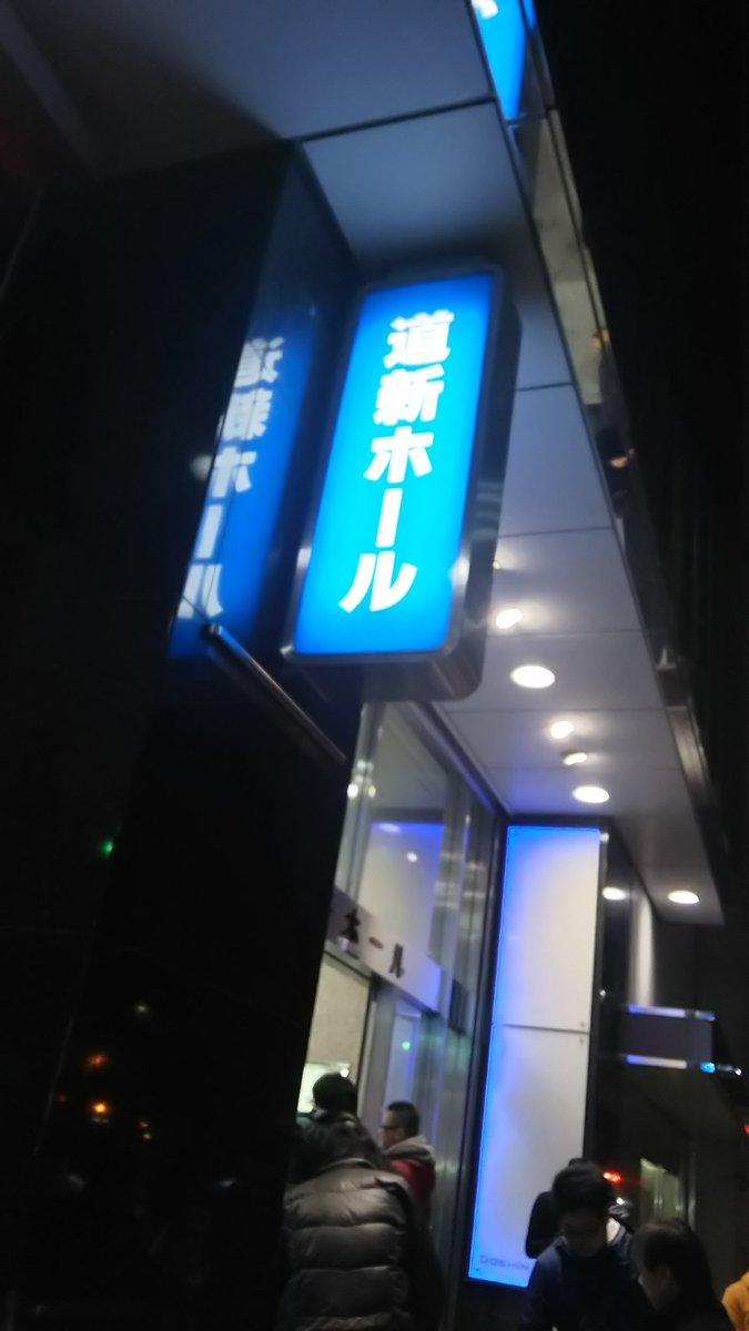 TrySail札幌公演終了、久しぶりのTrySailのライブ、盛り上がりました。ナンス(夏川椎菜さん)が、トークコーナー