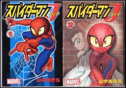 ディスク・ウォーズ参戦希望スパイダーマンJも、ディスク・ウォーズ:アベンジャーズの続編に初登場してほしい。#スパイダーマ