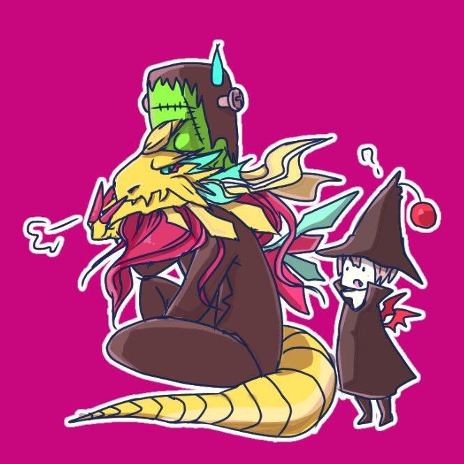 わたしのドラゴンコレクション